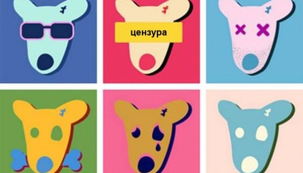 Продающие посты ВКонтакте. Часть 1 — Стратегия и сбор подписчиков