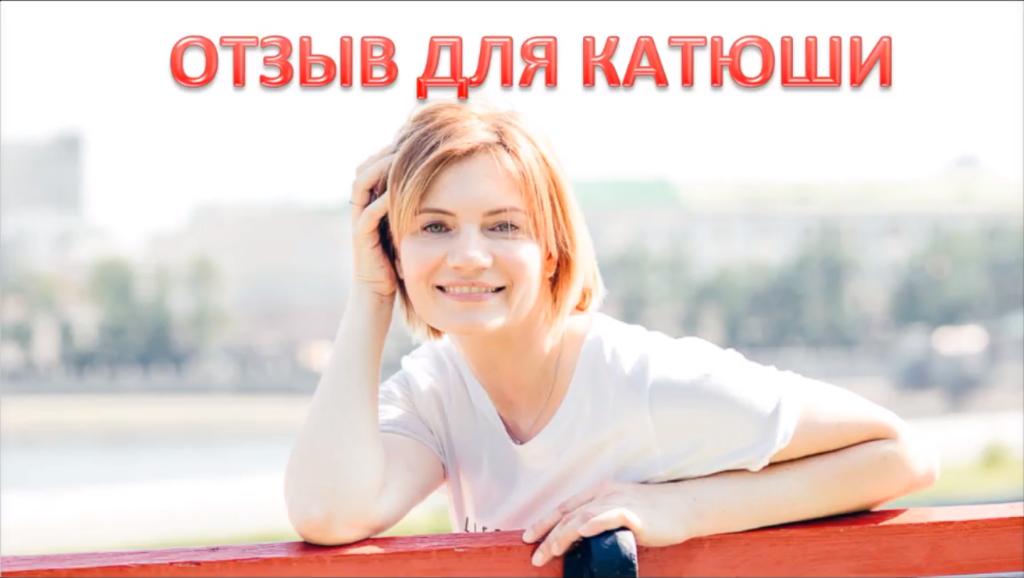 Личный коучинг для рукодельниц - стилист Юлия Дондо рассказала об обучении у Катюши Деко