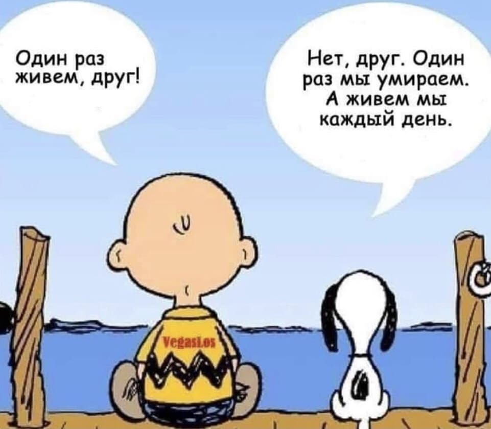 plan_rukodelnicy